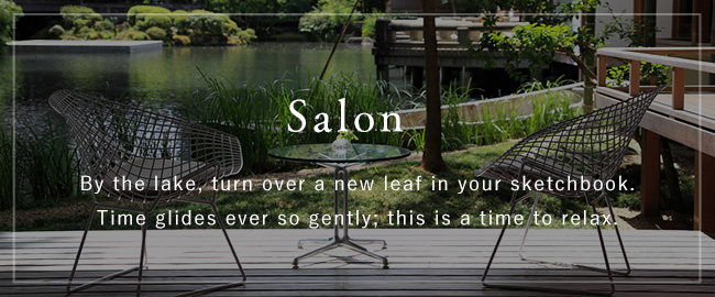 salon | By the pond, turn over a new leaf in your sketchbook. Time glides ever so gently; this is a time to relax.